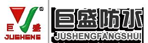 巨胜万博manbetx官网app下载